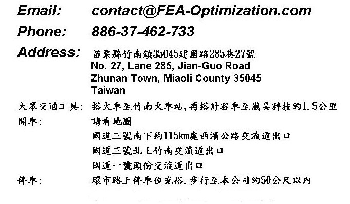 contact FEA-Opt Technology
